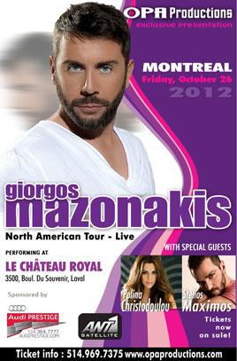 Giorgos Mazonakis Live - Opa Productions    Friday October 26th ... c50a912f36e